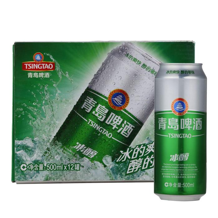 青岛啤酒 冰醇易拉罐 500ml*12/听